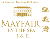 Mayfair By The Sea I & II